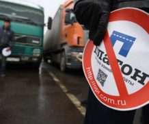 Правительство одобрило повышение штрафов для большегрузов в «Платоне»