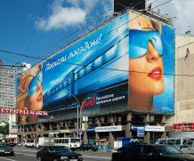 Установка и виды наружной рекламы